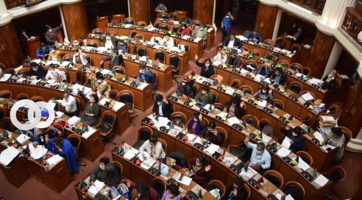 Comisión Especial Mixta dio a conocer su informe final a la ALP