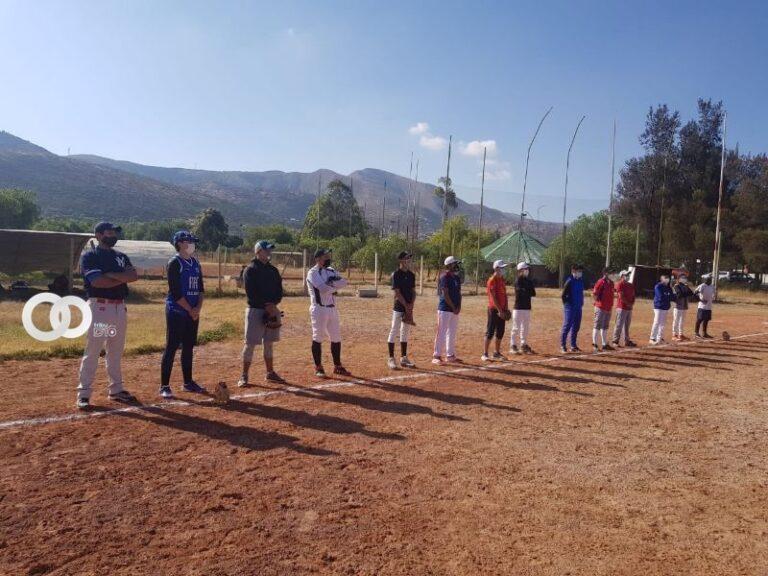 La preselección nacional de béisbol. | COB