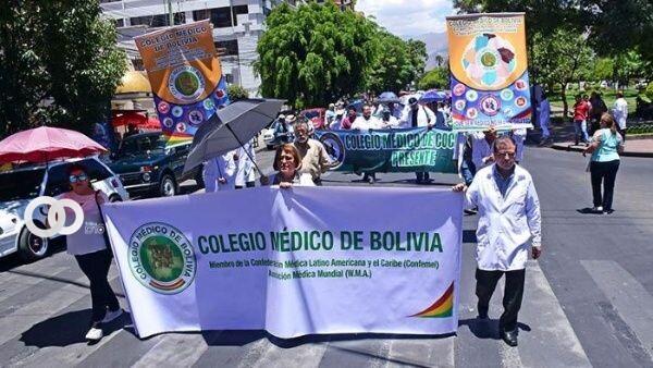 Los médicos iniciaron un paro desde el pasado 30 de enero, en señal de protesta contra algunos artículos de la Ley de Emergencia Sanitaria   Foto: Los Tiempos