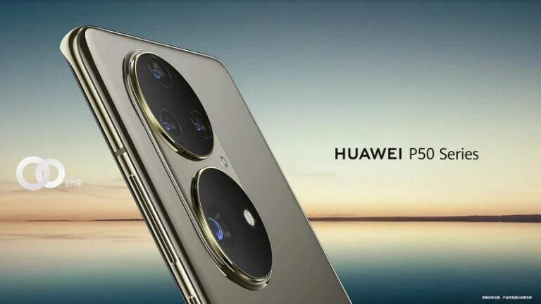 Revelan el diseño del nuevo smarphone de Huawei