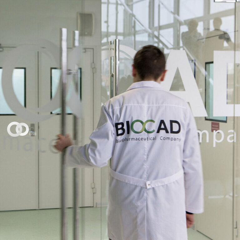 Biocad obtiene autorización para iniciar los ensayos clínicos de su vacuna