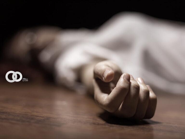 Se registra un nuevo caso de feminicidio en Potosí