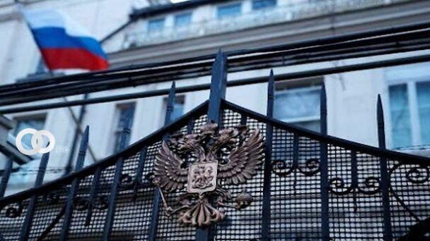 Autoridad electoral rusa denuncia ciberataques