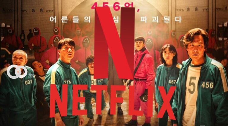 "Netflix afronta una demanda por la serie ""El juego del calamar"""